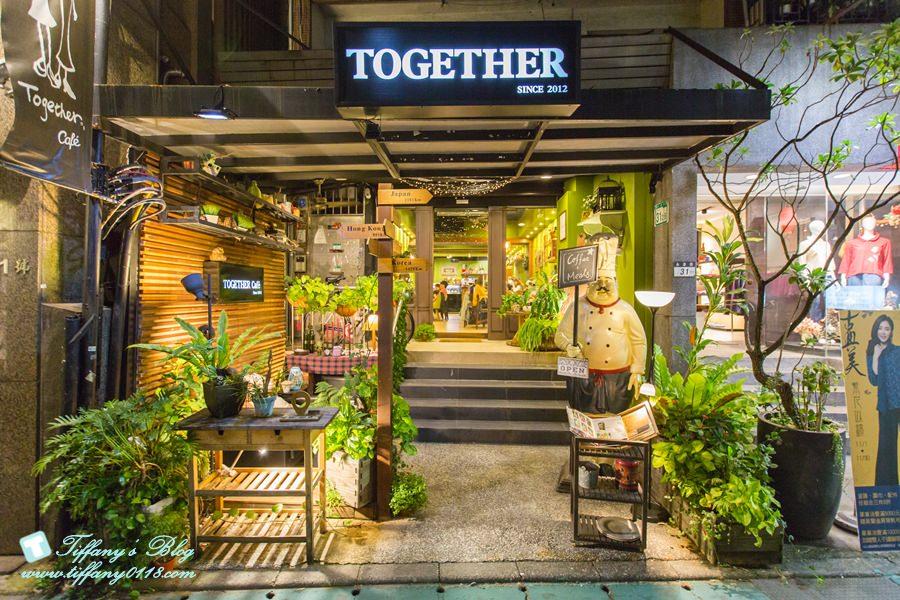 [東門美食]永康街Together cafe/超值午餐CP值高/甜鹹食都有適合親子的永康街咖啡店推薦
