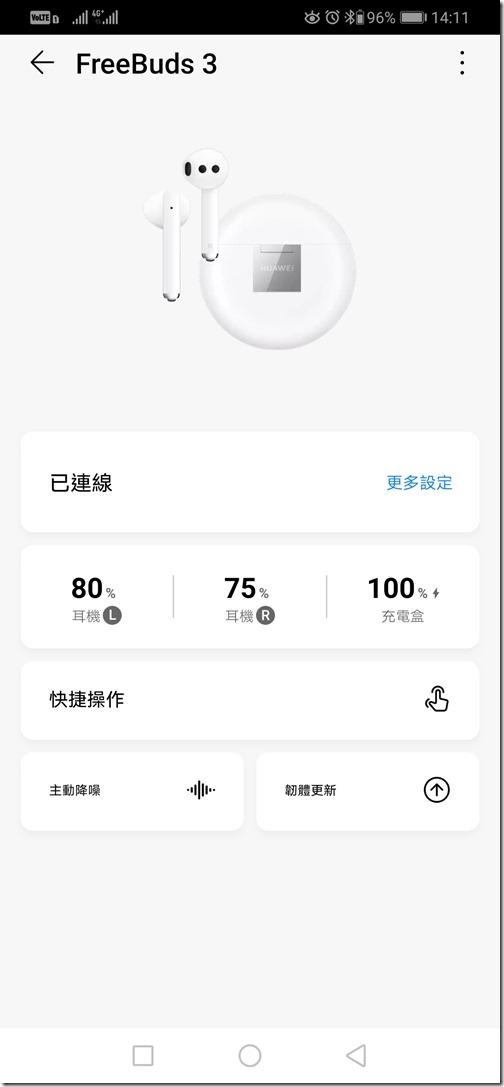 Screenshot_20191202_141112_com.huaweioverseas.smarthome