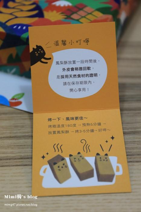 旺萊山-34.jpg
