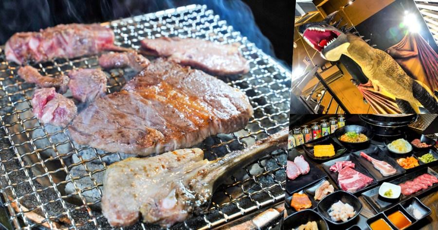燒烤吃到飽 田季發爺 高雄燒肉 吃到飽 鍋物 美食 聚餐 推薦 必吃