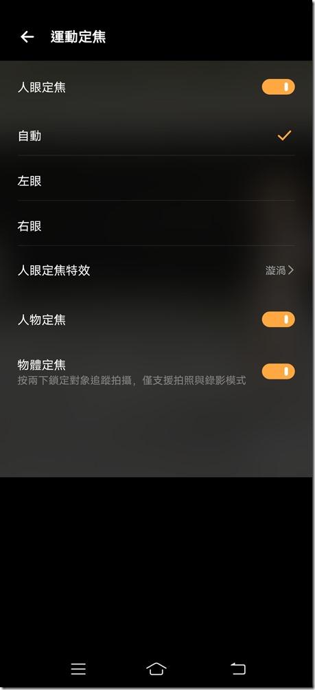 Screenshot_20200827_102253