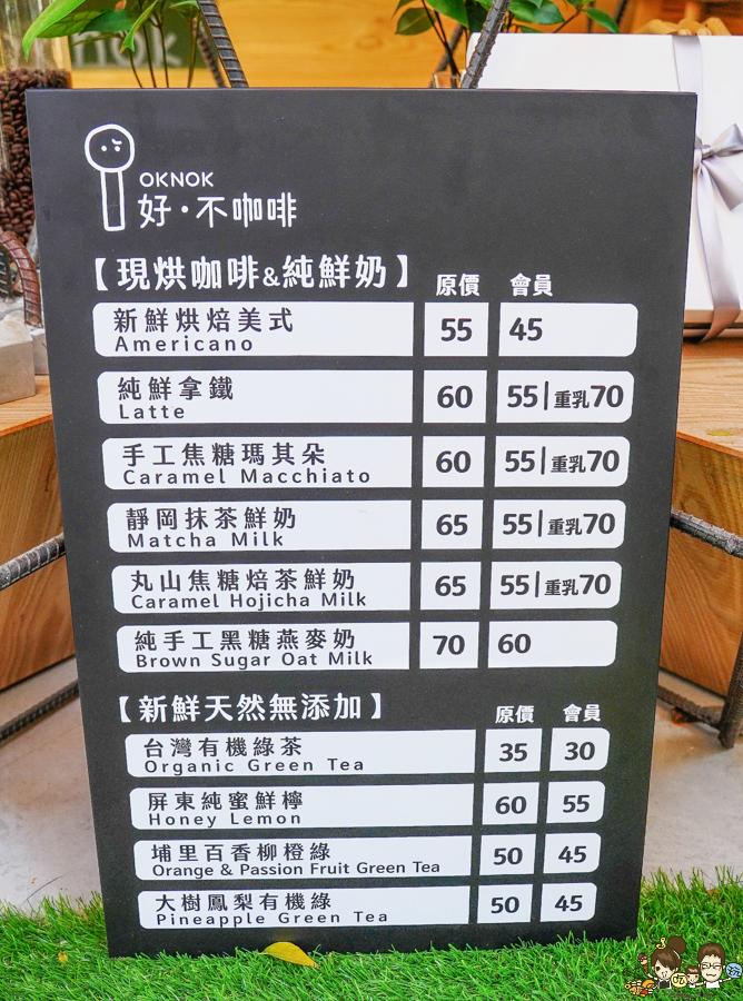 銅板咖啡 好喝咖啡 咖啡行動館 飲料 高雄咖啡 美術館 必喝