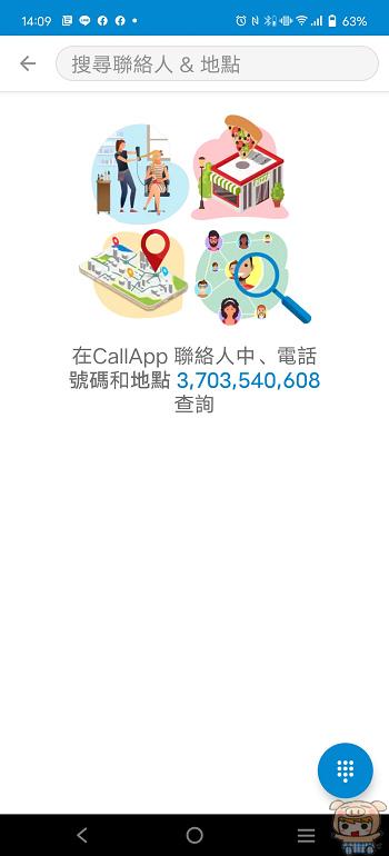 nEO_IMG_Screenshot_20210510_140927.jpg