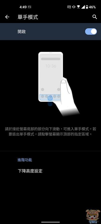 nEO_IMG_Screenshot_20210529-164958058.jpg