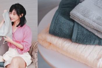 鈴木太太好物分享:讓每一寸肌膚都備受呵護的療癒細節,日本製今治浴巾推薦!