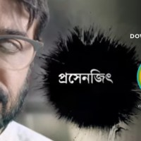 Best Movies By Prosenjit Chatterjee That is A Must Watch