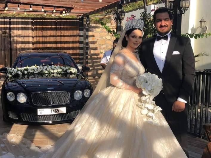 زفاف ديانا كرزون