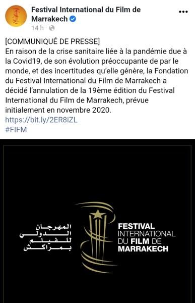 بيان المهرجان