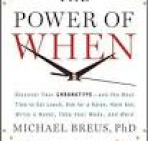 the-power-of-when