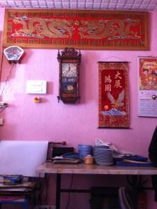 duong huong (1)