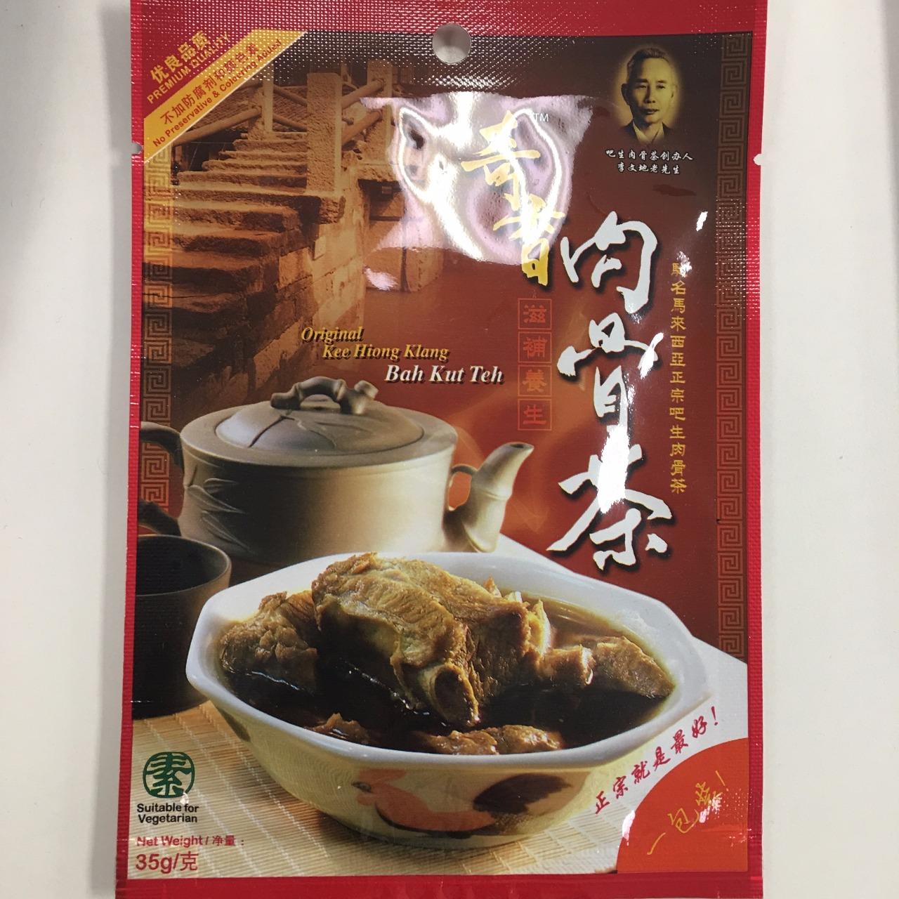 大馬人氣No.1 奇香肉骨茶 正宗吧生肉骨茶 - 華人生鮮第一站