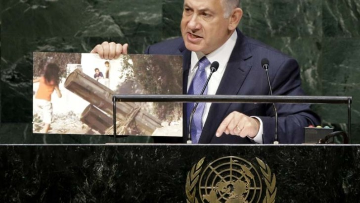 Prime Minister Netanyahu's speech at the UN 29 September 2014
