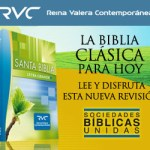 Conoce la Biblia Reina Valera Contemporánea
