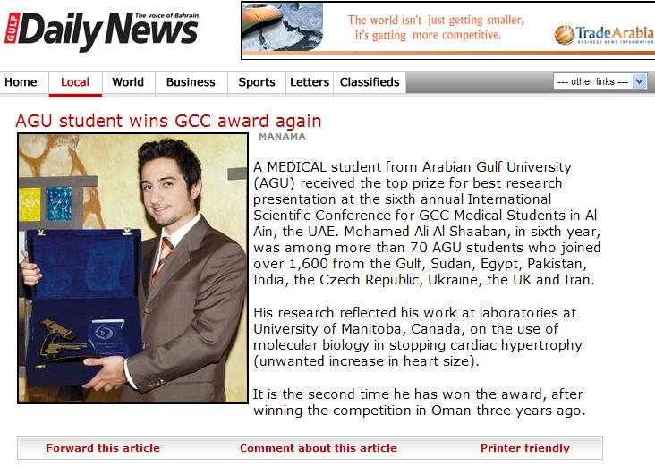 Med Student Wins Top Prize