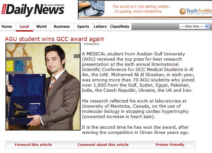 Med Student Wins Top Prize