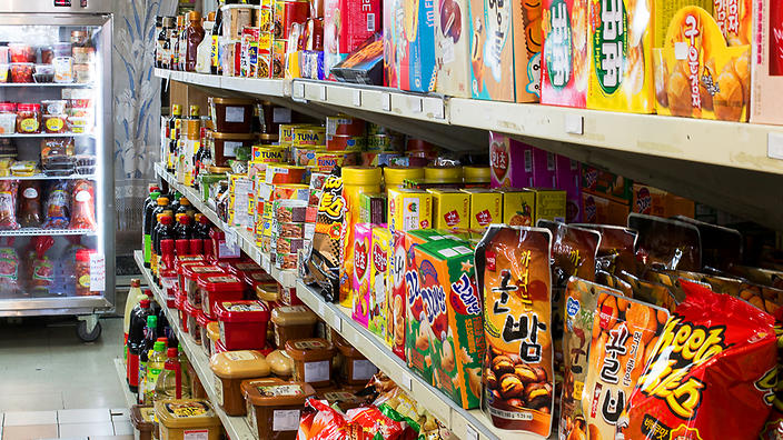 To Market Seoul Asian Grocery Store Sbs Food