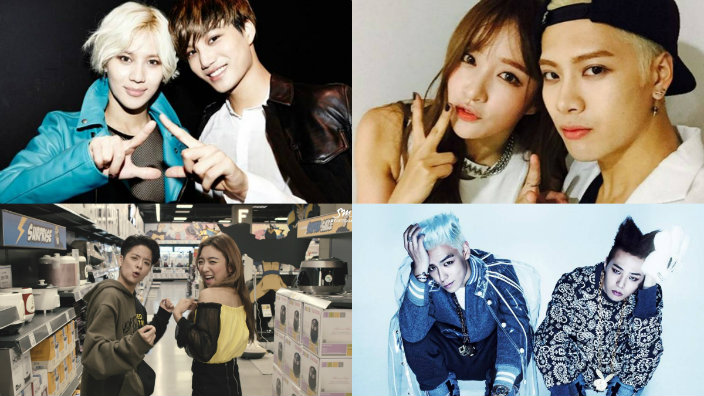 Small Boy And Girl Love Wallpaper Poll Which Ideal K Pop Couple Do You Ship Round 2