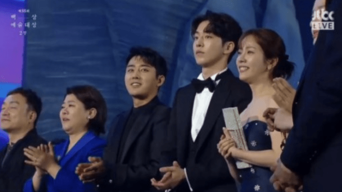 Image result for Winners Of The 55th Baeksang Arts Awards