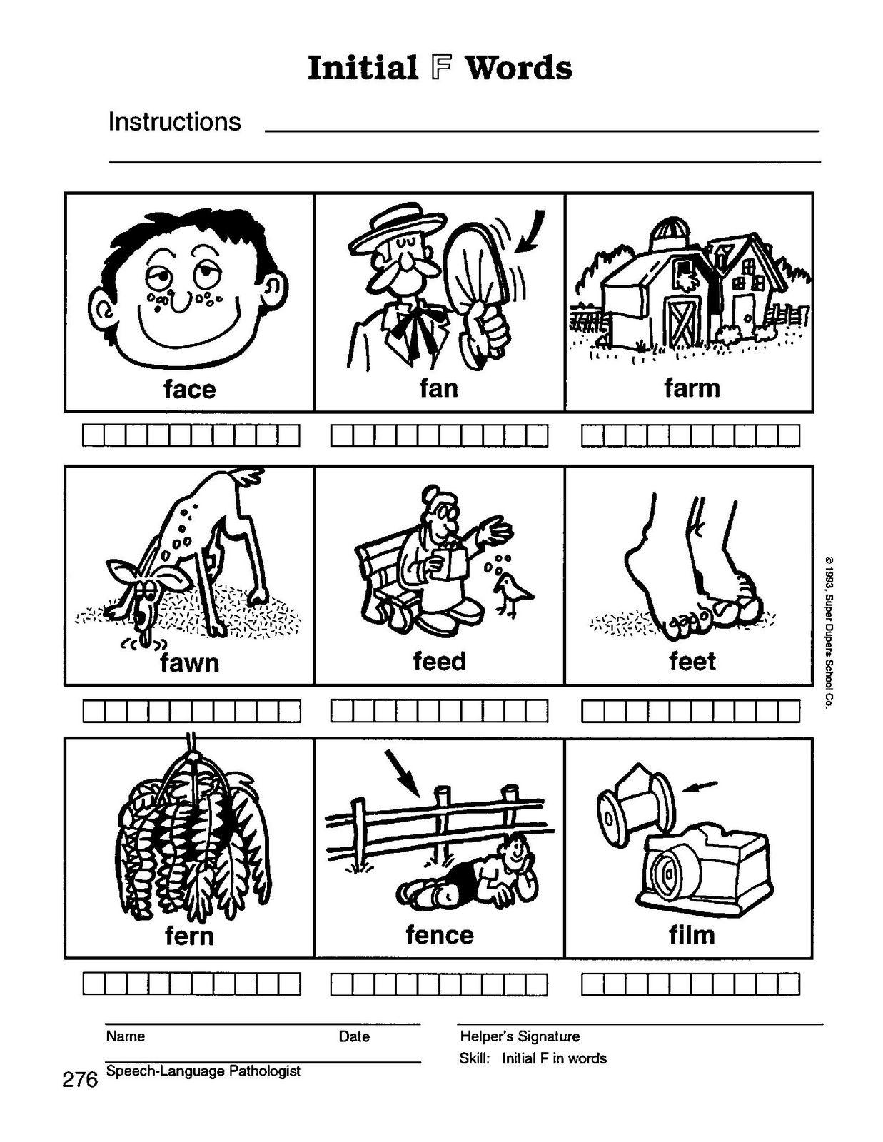 K Articulation Worksheet