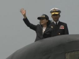 Đài Loan dựa Nhật Bản để đối đầu với Trung Cộng