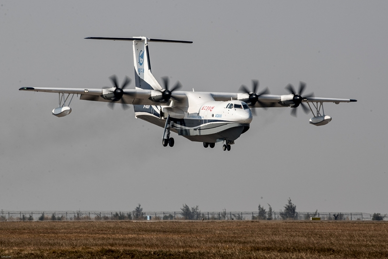 Trung Cộng tính dùng thủy phi cơ lớn nhất thế giới ở Biển Đông