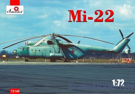 Soviet helicopter Mil Mi-22