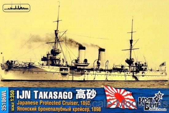 IJN Takasago Protected Cruiser, 1898 (Water Line version)