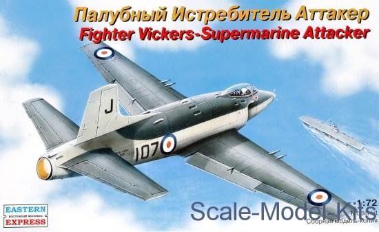 Fighter Vickers-Supermarine Attacker