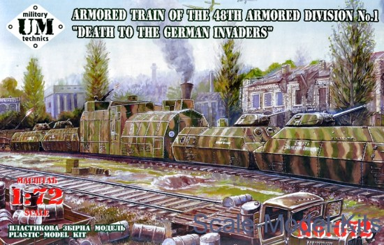 "Armored train of the 48th armored division в""–1"