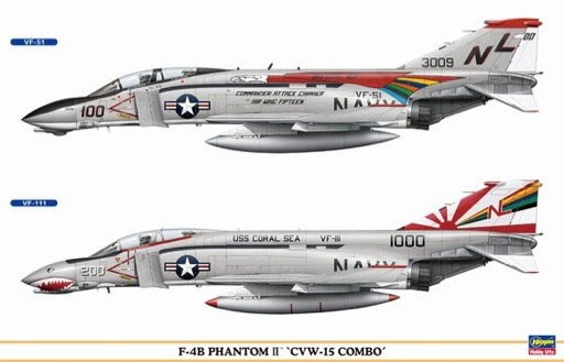 Vf 111 Sundowners F 4 Phantom Picture