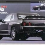 Nissan Skyline Gt R Nismo R32 Aoshima 001016 199a