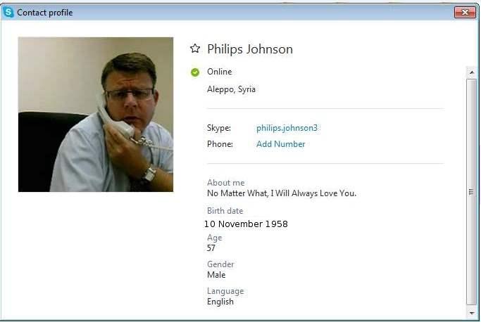 Skype SCR