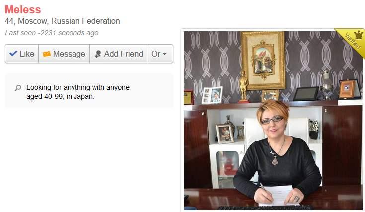 Advance Fee Fraud/Phishing : Melessa Freya