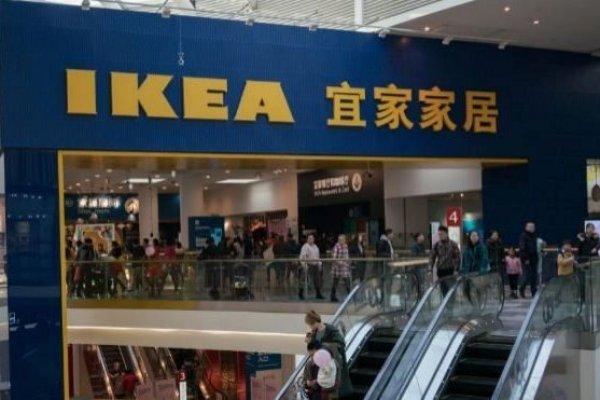 SCAN_20181207_Inteligencia-competitiva_Ikea-mayor-inversión-en-china