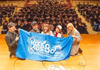 {#Blog} Osaka Day