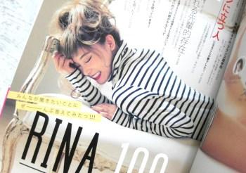 {MOOK} It's me RINA – part 4