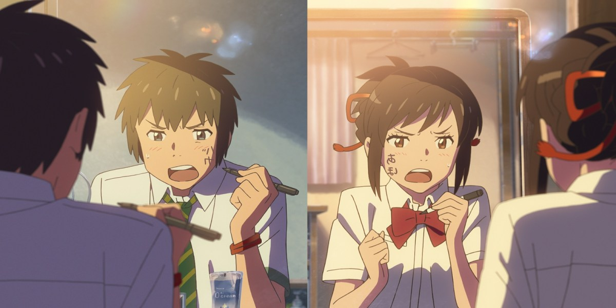 your name review image
