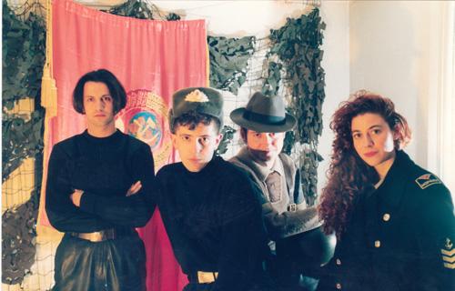 El Sueño del Zar 1992