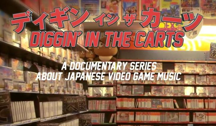 """Diggin' in the carts"":  una serie documental sobre la música de videojuegos"