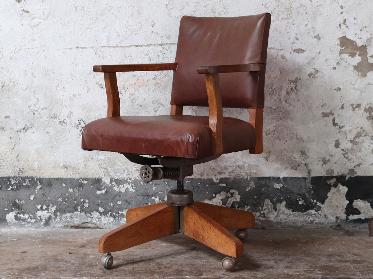 Vintage Office Chair By Hillcrest  Scaramanga