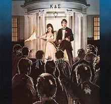 Night Of Creeps (1986)