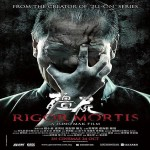Rigor Mortis Trailer Fights Spirits With Kung Fu!