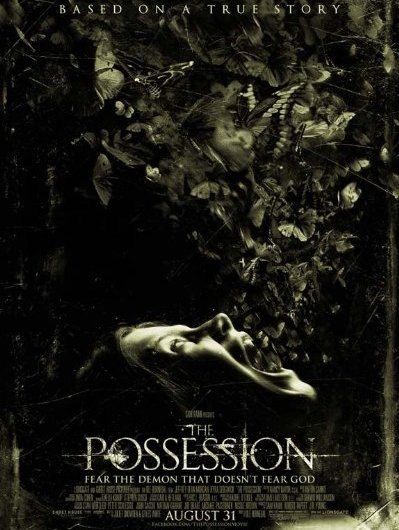 The Possession (2012) – Why You Shouldn't Shop At Yard Sales