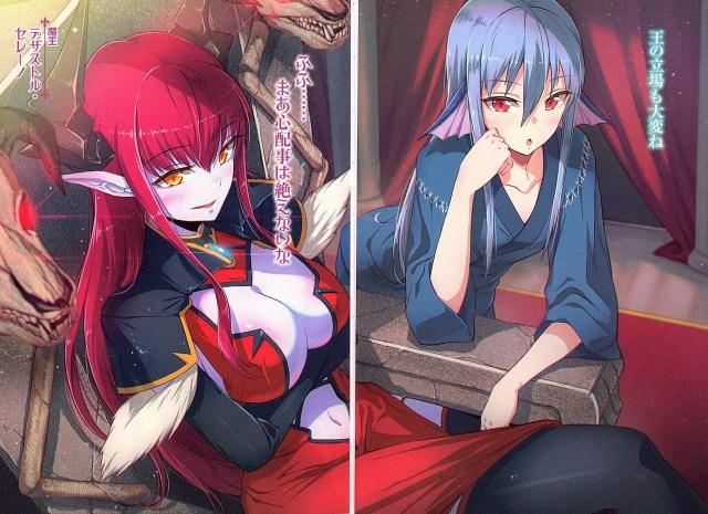 Levia and Desastre