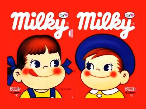 Cute Boy And Girl Cartoon Wallpaper Peko Chan Japanese Urban Legend Scary Website