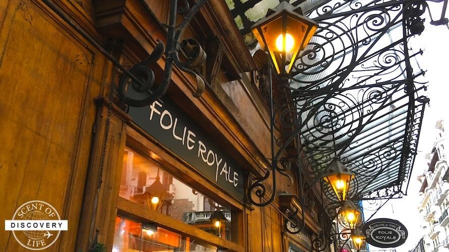 【フランス】アヌシーのお気に入りカフェ&ショコラティエ「Folie Royale」
