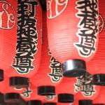 【京都洛中】北野天満宮近く穴場でおすすめ寺院の釘抜地蔵と大根だきで有名な千本釈迦堂