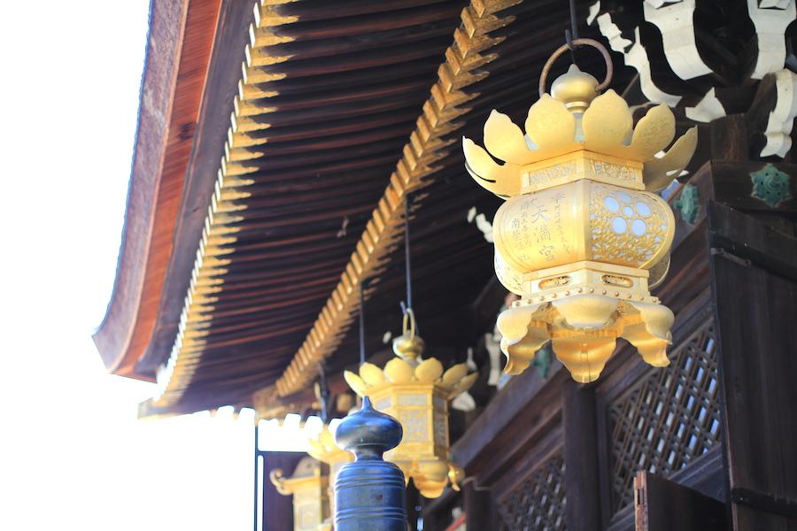 kitanotenmangu lantern