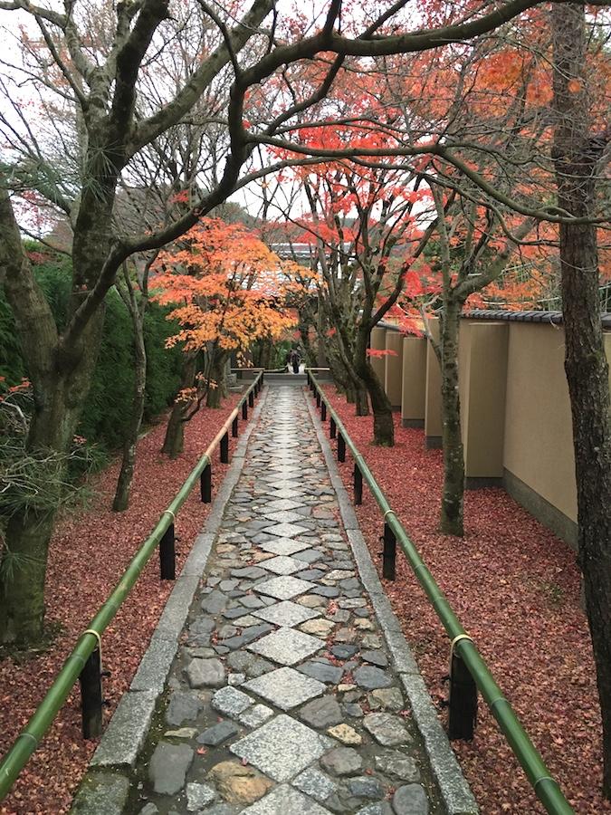 koetsuji entrance