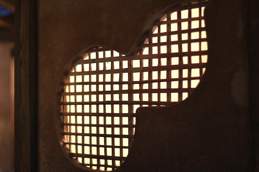 rakushisha window